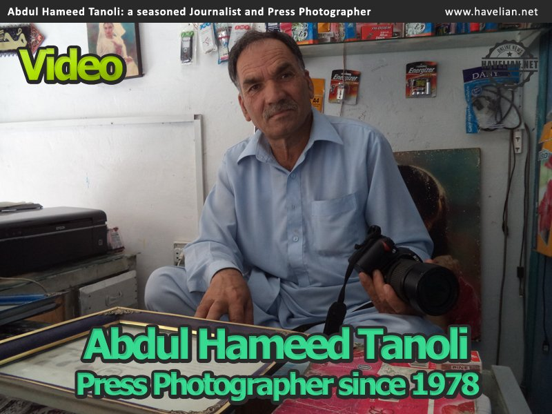 journalists in havelian, abdul hameed tanoli, press photographer, havelian press club