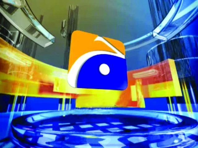 pemra, videos, geo news closed, may 20 2014, jang group, suspension of geo news, PEMRA suspended the Licenses for GEO News, GEO Entertainment and GEO Tez