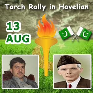 torch rally, torch, 13 august, havelian, farrukh bashir, farzand e havelian, pmln youth wing