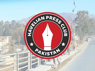 havelian.net, hazara news, kpk news, advertisment