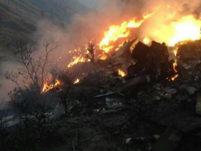 list of passengers on plane in havelian, havelian plane crash, pia plan crash havelian, videos of havelian plane crash, videos of plane crash, latest, updates, plane, crash, havelian, havelian.net, hazara news, kpk news, advertisment,