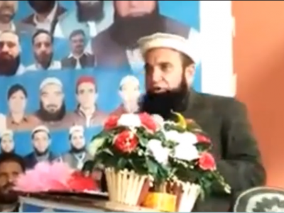 malik, amjad, addressing, tanzeem, workers, asad mustafa, hazara news, kpk news, advertisment