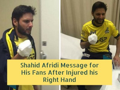 shahid, afridi, ruled, final, injury, asad mustafa, hazara news, kpk news, advertisment,shahid afridi injured in playoff 3, shahid afridi meaasage to his fans after injured, peshawar zalmi vs quetta gladiators