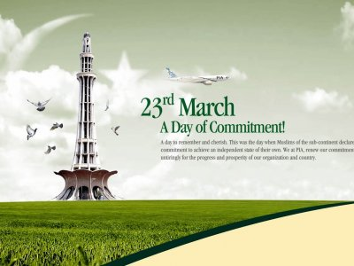 march, national, pakistan, asad mustafa, hazara news, kpk news, advertisment, 23rd march 1947, National day, national day of pakistan,