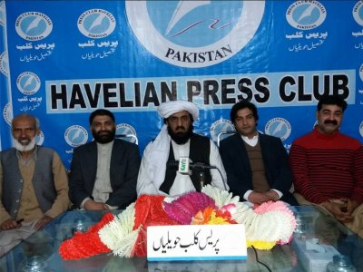 hafiz, hamdullah, addressing, journalist, havelian, press, asad mustafa, hazara news, kpk news, advertisment