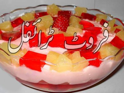 pakistani, fruit, custard, recipe, asad mustafa, hazara news, kpk news, advertisment, fruite trifle,