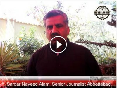 sardar, naveed, talking, journalists, sardar, gohar, zaman, residence, haroon ishaq, hazara news, kpk news, advertisment