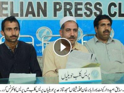 candidate, board, talking, about, issue, masjid, mohallah, sheikhan, asad mustafa, hazara news, kpk news, advertisment