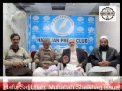 hafiz, ullah, press, conference, asad mustafa, hazara news, kpk news, advertisment