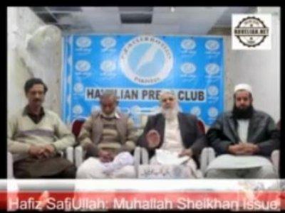 hafiz, ullah, press, conference, asad mustafa, hazara news, kpk news, advertisment
