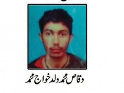 waqas, ahmad, asad mustafa, hazara news, kpk news, advertisment, missing boy,
