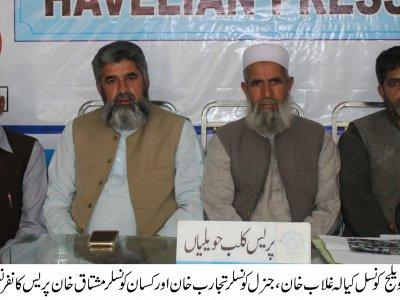 press, conference, chairman, kayala, gulab, havelian.net, hazara news, kpk news