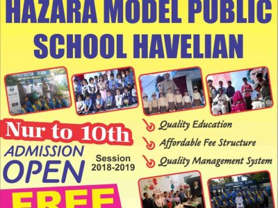 hazara, model, public, school, havelian, ali salahuddin, hazara news, kpk news, advertisment