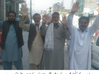 protest, against, beast, havelian.net, hazara news, kpk news, wild life kpk