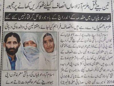 crime news, sohail arshad khan, hazara news, kpk news, aksar khan, triple murder case
