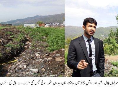 nisar khaksar, hazara news, kpk news, liaqat khan jadoon