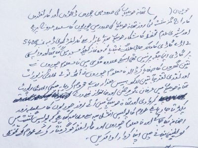 crime, abid karim, hazara news, kpk news, havelian police
