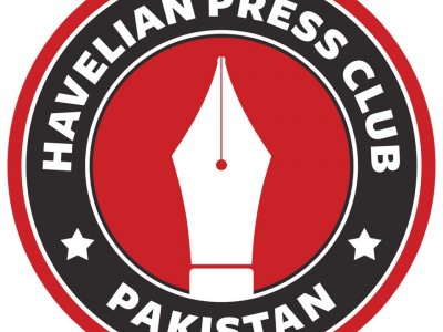 advertisment, havelian.net, hazara news, kpk news, advertisment