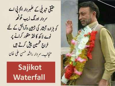 sardar aurangzeb nalotha, MPA KPK, sajikot waterfall, havelian.net, hazara news, kpk news, tourism in kpk, tourism places in hazara
