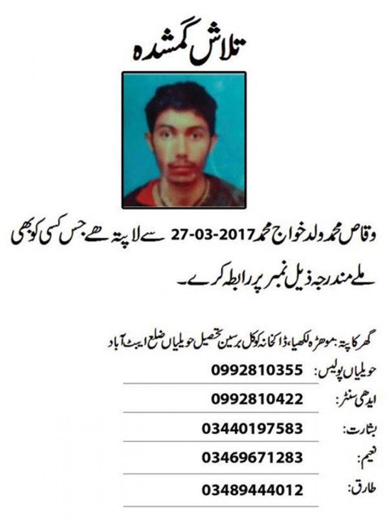 Waqas ahmad missing